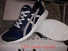 Шкіряні кросівки Fila (репліка) зі вставками сітки (259 синьо-сіра)