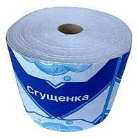 "Туалетная бумага СГУЩЕНКА ТМ ""НЕБО"""