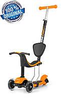 Самокат-беговел с сиденьем 3в1 Milly Mally Scooter Little Star (Польша), оранжевый, фото 1