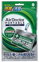 Блокатор Air Doctor персональный бейдж для взрослых
