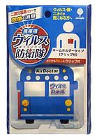 Блокатор Air Doctor детский бейдж автобус
