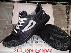 Шкіряні кросівки Fila (репліка) зі вставками сітки (260 чорно-сіра)