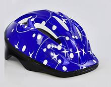 Детский защитный шлем АБСТРАКЦИЯ СИНИЙ арт. 18455