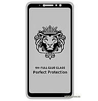 Защитное стекло 5D Full Glue для Meizu M8 Note (Note 8) Black (Screen Protector 0,3 мм)