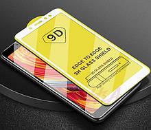 Защитное стекло 9D полная проклейка Xiaomi / Redmi / Mi Note захисне скло ксиоми
