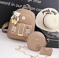 Рюкзак женский Габриэла в наборе с сумкой, фото 1