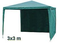 Садовый павильон шатер 3х3 со 2 стенками Everyday