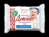 Крем-мыло детское Для чувствительной кожи с козьим молоком LINOM