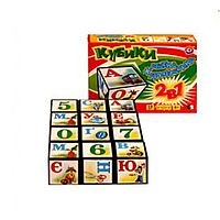 "Кубики пл. ""Азбука+Арифметика"" 2 в 1. (Кубики)"