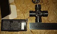 Крестовина карданного вала 2B02417, 27x74,5 аналог /GKN U110, U082, U083/ Waltershaid