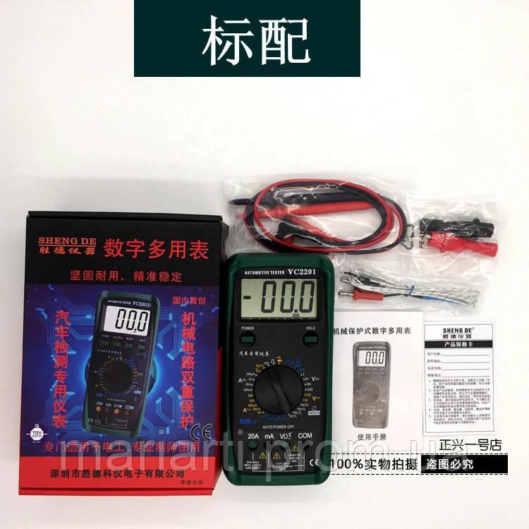 Мультиметр универсальный TS VC-2201A