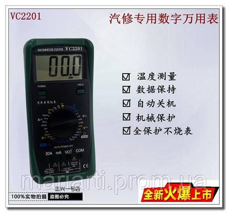 Мультиметр универсальный TS VC-2201A, фото 2
