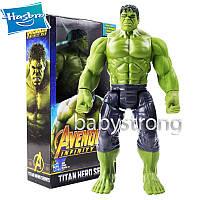 Фигурка Супер героя Халк / Hulk Хасбро Марвел- Мстители Большая 30 СМ  Отличное Качество !