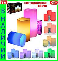 Набор светодиодных свечей Luma Candles Color Changing !