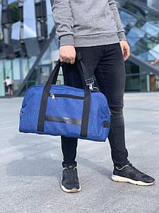 Спортивная сумка Supreme синего цвета 47*26*17 см