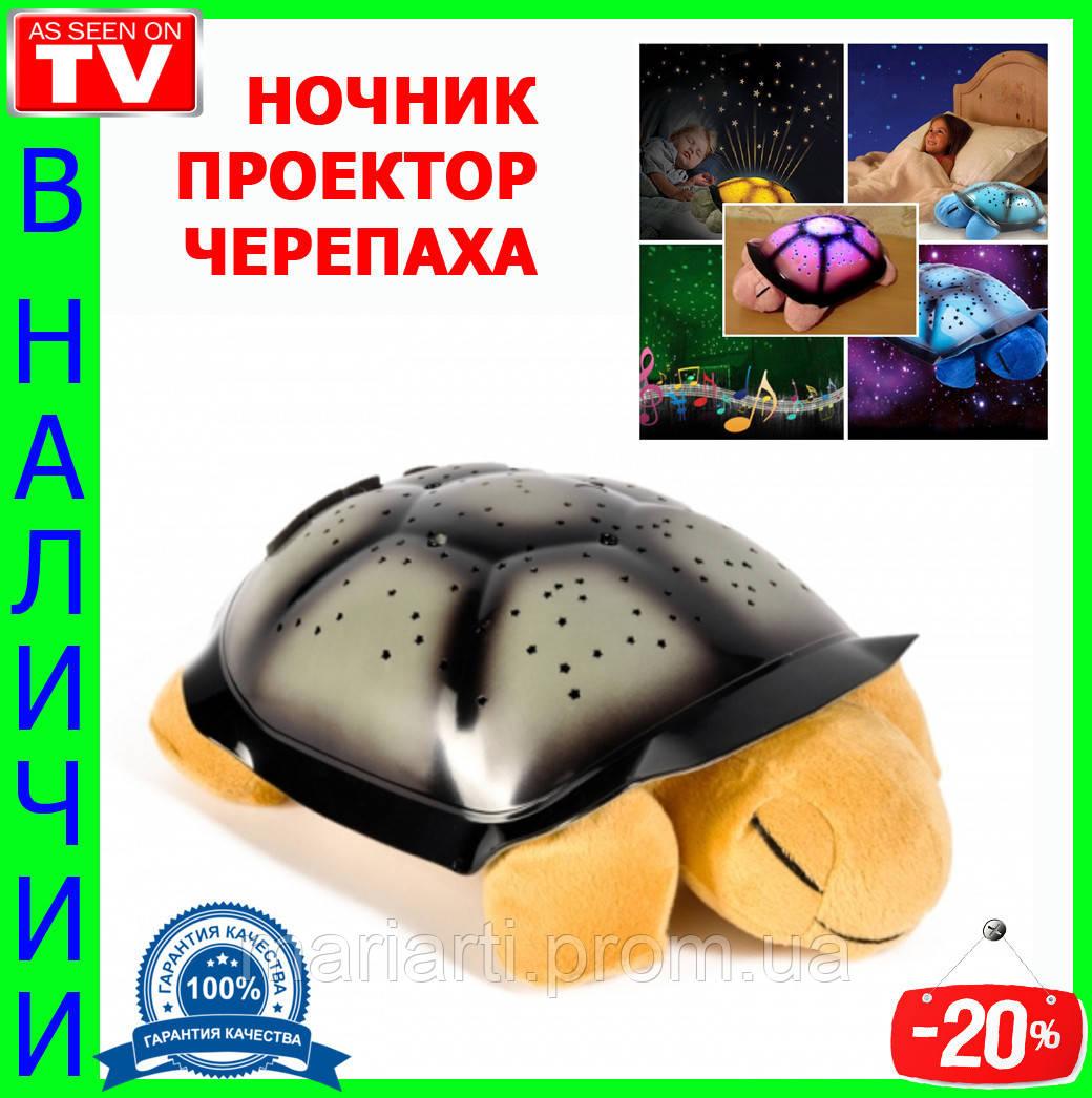 Ночник «Черепашка», проектор звездного неба Twilight turtle +USB шнур!