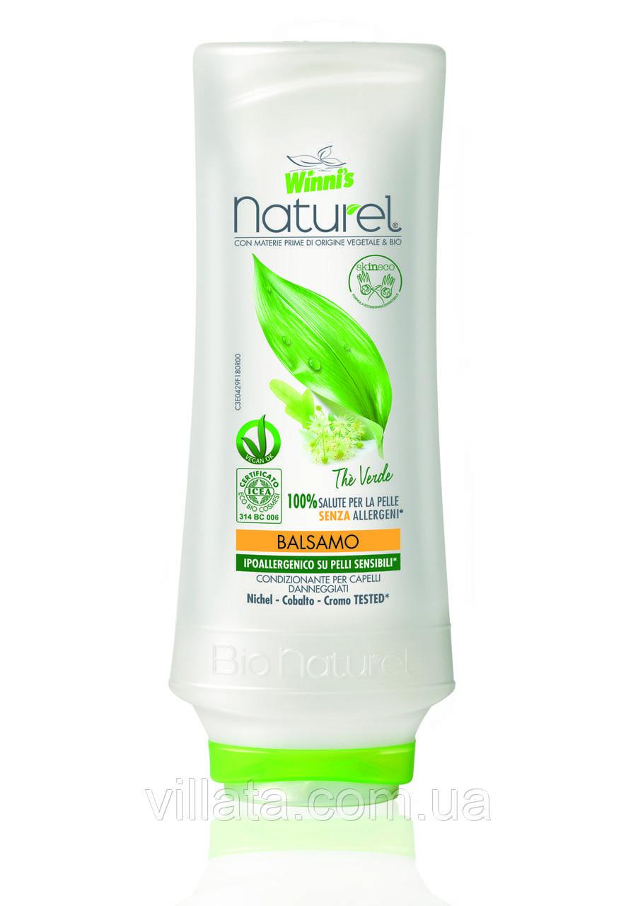 Бальзам для нормальных волос органический Winni's