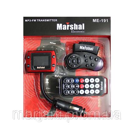 Трансмитер FM MOD. ME191 Marshal, FM-модулятор с зарядкой для телефона от прикуривателя и от сети, фото 2