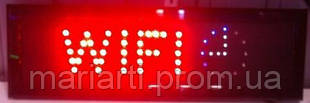 Светодиодная вывеска WI-FI 48*15