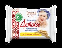 Крем-мыло детское Нежная забота и восстановление с протеинами пшеницы LINOM