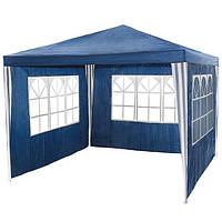 Садовый павильон шатер 3х3 с 3 стенками+окна (синий) Everyday