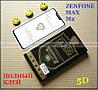 Защитное стекло 9H Quality 5d для Asus Zenfone Max M2 Zb633KL X01AD от Mietubl Glass, олеофобное, полный клей