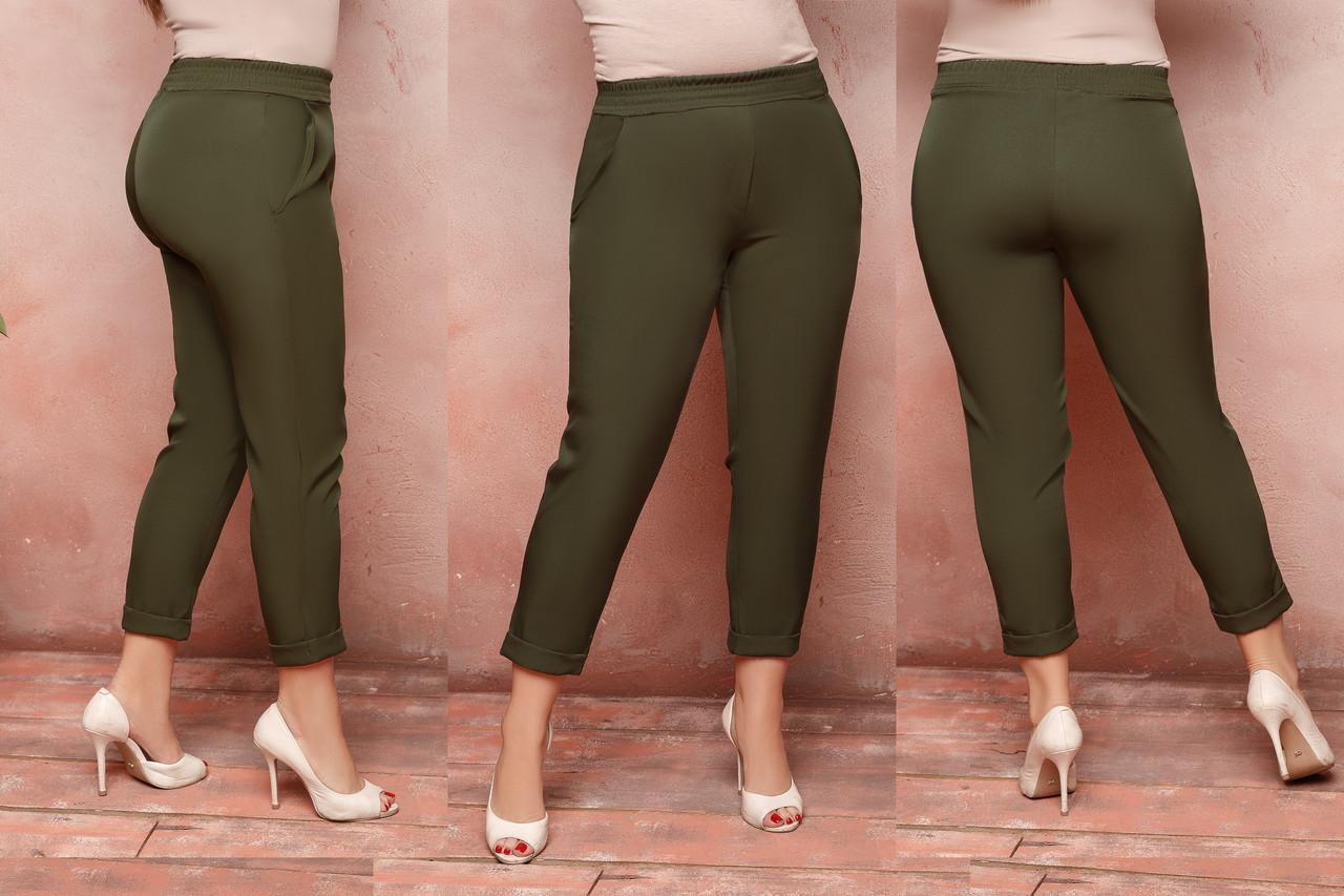 Женские брюки оат2323