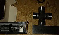 Крестовина карданного вала 2101-220-2025, ВАЗ 2101-2107