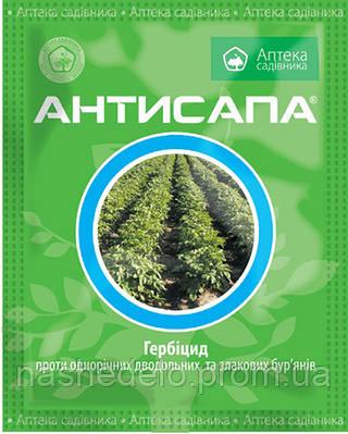 Гербицид Антисапа 10 гр Аптека садiвника УКРАВИТ