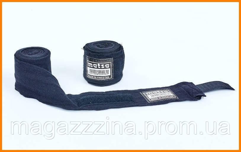 Бинты боксерские (2шт) хлопок с эластаном 3 метра Черные