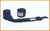 Бинты боксерские (2шт) хлопок с эластаном 3 метра Черные , фото 1