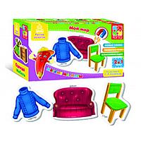 Мой мир, Одежда,Мебель (Мой мир, Одежда,Мебель VT1501-02)