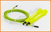 Скоростная скакалка с подшипниками 275 см (разные цвета), скакалка для кроссфита профессиональная.