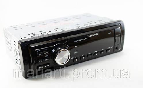 Автомагнитола MP3 5983, фото 2