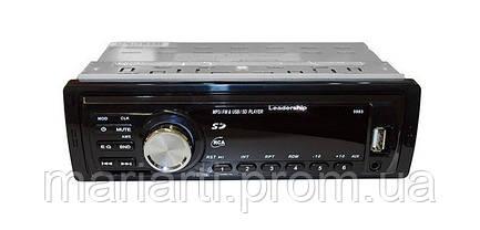 Автомагнитола MP3 5983, фото 3