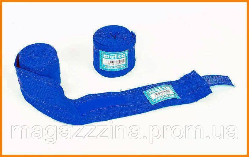 Бинты боксерские (2шт) хлопок с эластаном Синие 2 метра