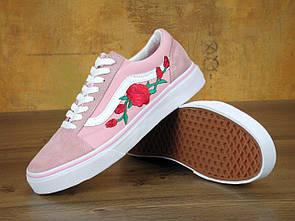 Женские кеды Vans Old Skool Rose, розовые