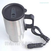 Термокружка автомобильная с подогревом Heated Travel Mug, фото 2