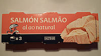 Лосось Hacendado Salmon 3*80г