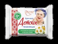 Крем-мыло детское Увлажняющее  с маслом оливы и экстрактом ромашки LINOM
