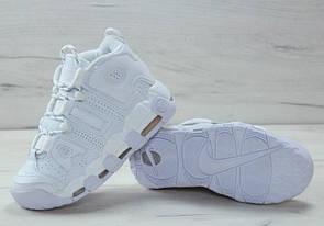 Мужские Кроссовки Nike Umptempo White