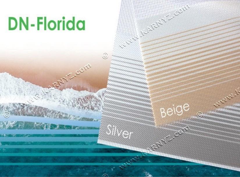 Ролета День-Ночь Флорида бежевый, серый, коричневый, кофейный, мокко