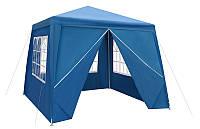 Садовый павильон шатер 3х3 с 4 стенками+окна (синий) Everyday