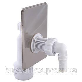 Styron STY-511 Сифон для стиральной машины с накладкой из нержавеющей стали