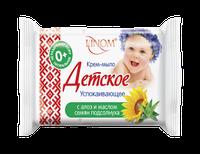 Крем-мыло детское Успокаивающее с алоэ и маслом семян подсолнуха LINOM