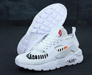 Женские кроссовки Nike Huarache white x Off-white