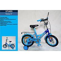"Детский  велосипед 2-х колес 171433 Extreme Bike 14"" Blue-Dark Blue"
