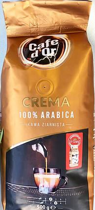 Кофе в зернах Cafe d'Or Crema 100% арабика Польша, фото 2