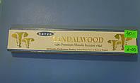 Благовония, аромапалочки натуральные, Сандаловое дерево 15 гр. Satya Premium SANDALWOOD.