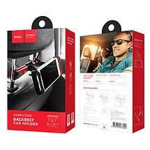 Держатель для планшета/телефона в авто с креплением на подголовник Hoco CA30 (Черно-красный), фото 3